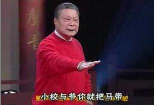 京剧表演艺术家王桂清先生逝世