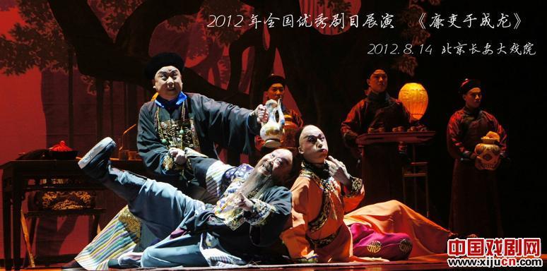 2012年8月上海京剧剧院演出信息