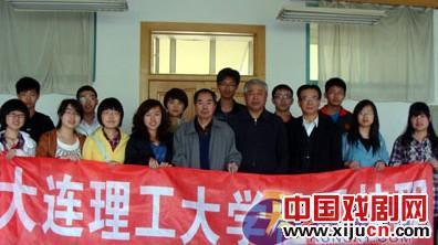 """振华社区与大连理工大学组织实施""""弘扬京剧文化,唱响和谐繁荣"""""""