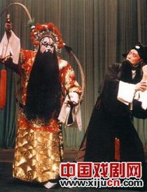 大连京剧剧院11日上演了《赵氏孤儿》