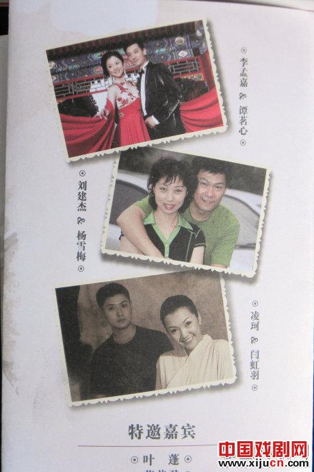8月6日,国家大剧院的《七夕罗曼史》豪华情侣版京剧《红马凶马》