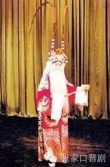 京剧的名字叫范静·海云