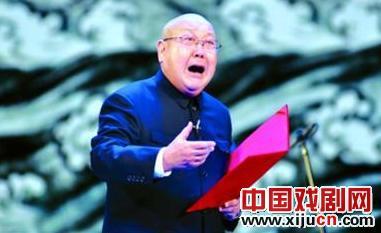北京曲调交响乐音乐会