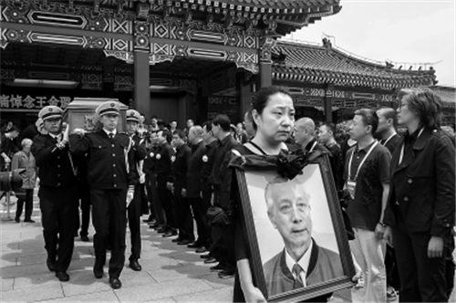 京剧武术家王金璐追悼会在八宝山举行