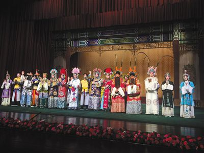 京剧鲜肉队挑战年轻力量派