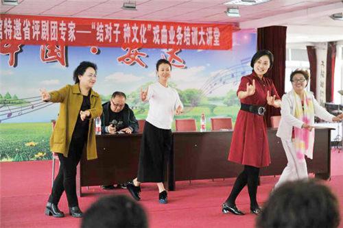 黑龙江平剧艺术中心演员开展戏曲培训