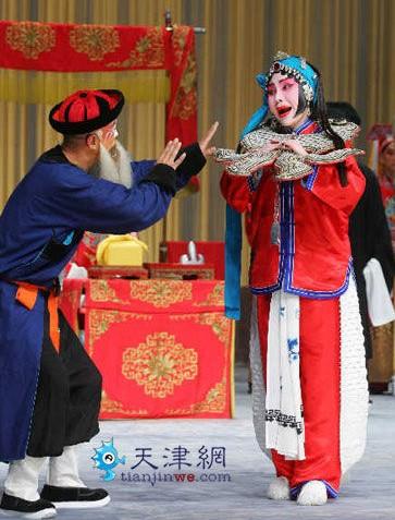 天津青年京剧团演出经典剧目《尚笑河》和《玉堂春》