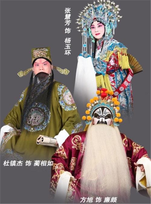 """""""寻找梦想,成泽""""北京歌剧院的杜镇杰张慧芳项目工作室以京剧《醉妃》和《和谐》为特色"""