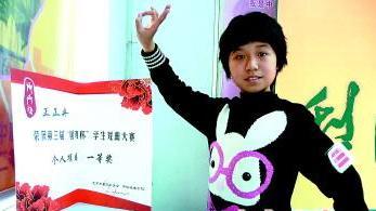 十岁的女孩王正然获得了四项京剧奖