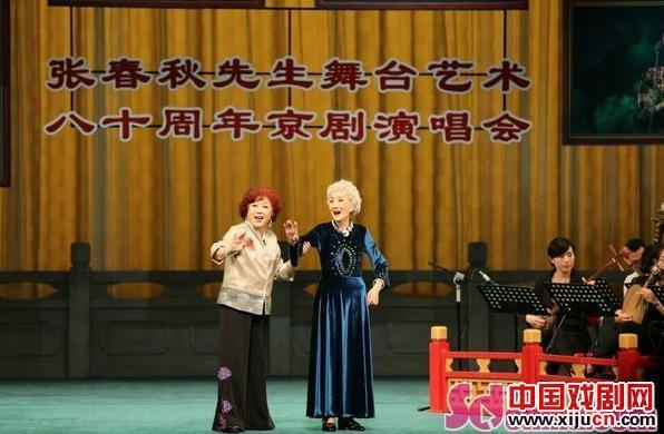 """张春秋的""""齐鲁美派第一分支""""张春秋先生的京剧80周年舞台艺术音乐会"""