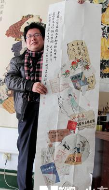 《惠今队》再现了萧俊廷先生的艺术历程