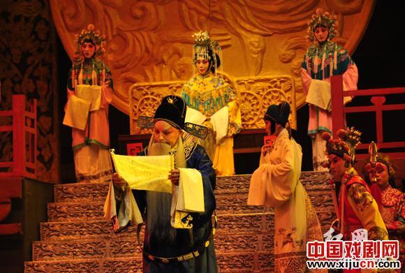 京剧《五子比》长沙预演