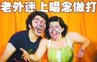 青岛北京剧院为外国朋友举办专场演出
