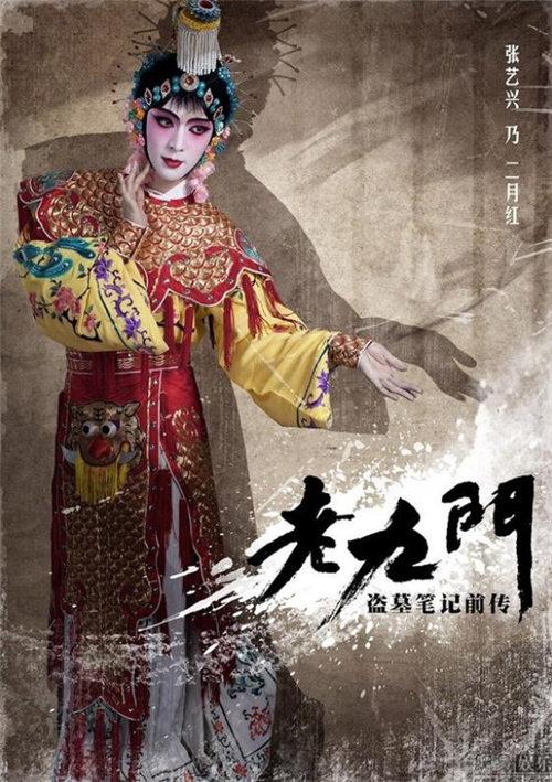 《霸王别姬》不是简单的京剧《花旦:张艺兴不相配》