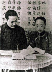 程秋艳于3月9日去世