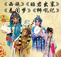 《梅上城训》是四大戏曲流派的一场特殊演出