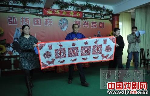 吴胜平举办湘鄂京剧协会