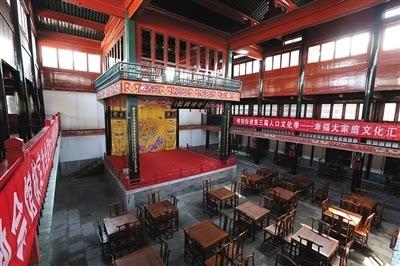 """安徽会馆""""史静第一会馆""""将全面修复,打造京剧文化基地"""