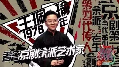 王佩瑜京剧音乐会和京昆音乐会石家庄站在这里!