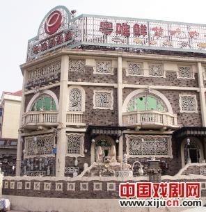 马厉安良故居:晋城克林大厦