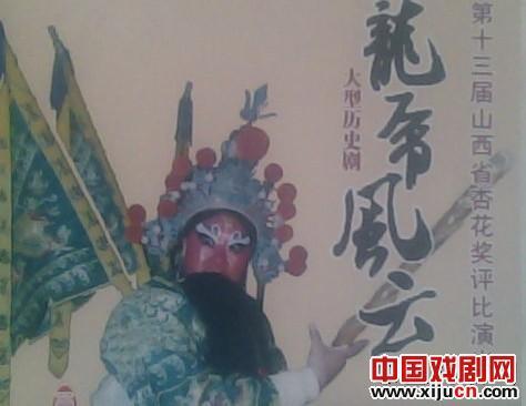 """中央金剧团第十三届兴化奖之后将是""""龙虎风云"""""""