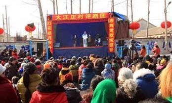 蓟县九岭镇大王庄村的每个家庭都喜欢传统的鞠萍戏曲。