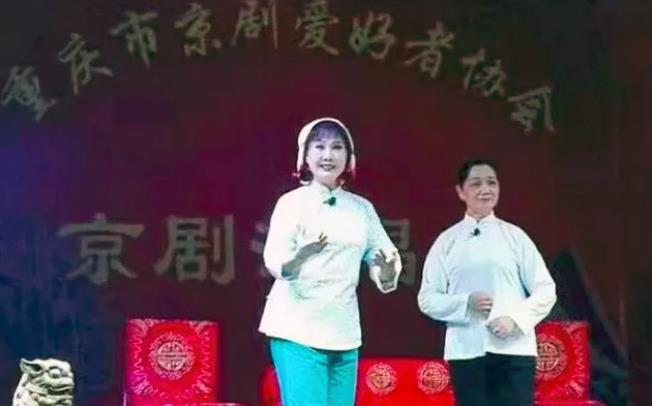 李丽丽:振兴京剧30年