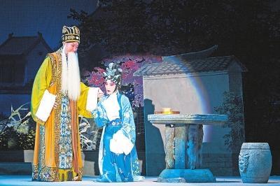 京剧《刘伯温》参加第七届黄河戏剧节