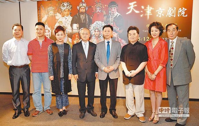 天津京剧院将《四郎拜母》、《霸王别姬》、《王宝钏》、《三高》等经典剧目带到台湾演出。