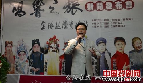 北京京剧剧院的《英雄联盟,借东风》、《赵氏孤儿》和《红灯记》给贵州京剧票友带来了高水平的歌剧享受。