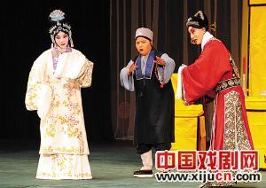 天津青年京剧表演传统京剧《望江亭》