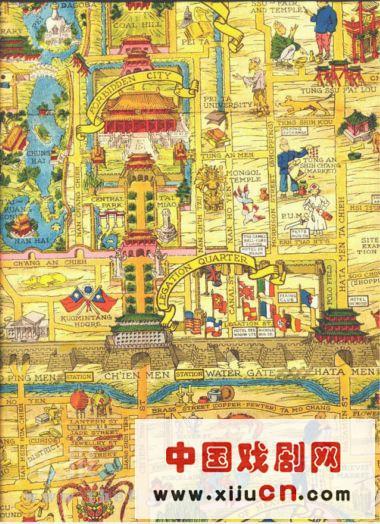 北京的演出以竹石口为界。北方的剧院都是京剧表演。南方的剧院基本上是鞠萍和相声。