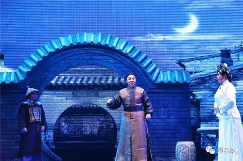 历史新剧《孙家干》在吕梁首映