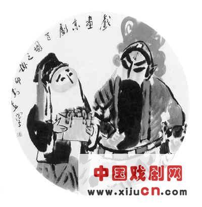 在京剧爱好者中,一直有相当多的画家热衷于画京剧人物。