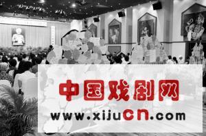 京剧演员李玉茹纪念会在上海美术馆举行(照片)