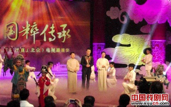 国家遗产评剧邀请赛颁奖仪式彰显评剧风格