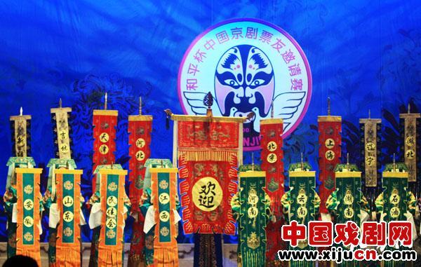 """""""和平杯""""京剧音乐会唱响和谐社会的""""和平杯"""""""