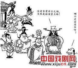 瞿傅园组织了晋剧史上的第一堂课:夏商·居里园