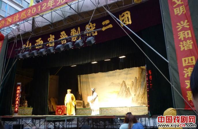 来自山西晋剧的孙红丽、郭爱艾、苗杰等主演了《走山》和《青年男女将军》