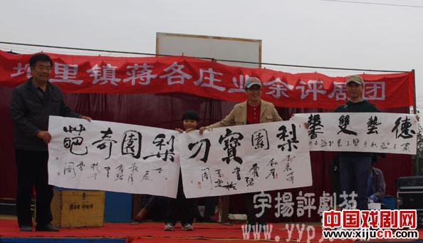 张军领和他的弟子汪小玉、刘怡润去江各庄的评剧团交流演出。