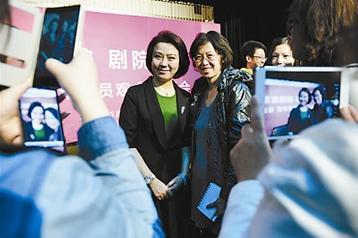 """北京京剧院迎来第一个""""公众开放日"""""""