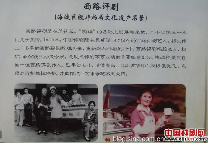 你认识在民谣《向阳店》中扮演售货员刘春秀的演员吗?