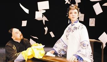 曾昭娟带领天津平剧剧院在北京长安大剧院上演《传印传奇》