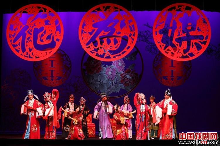 中国平剧剧院2014年春节和新年演出季圆满结束