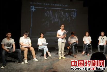 京剧《绿雨》剧本在小剧场的阅读活动