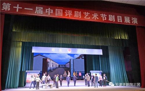 王武强是一部大型纪实现代戏剧,深受观众欢迎。