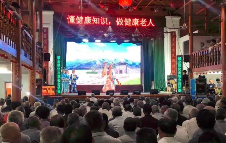 浙江京剧团端午节在农村演出