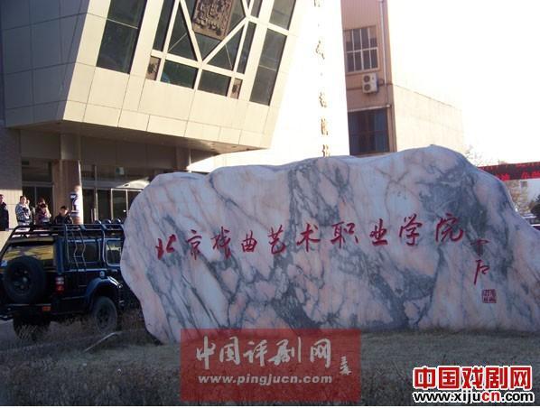 京剧学校开2012年评剧班入学考试,为评剧实验组做准备