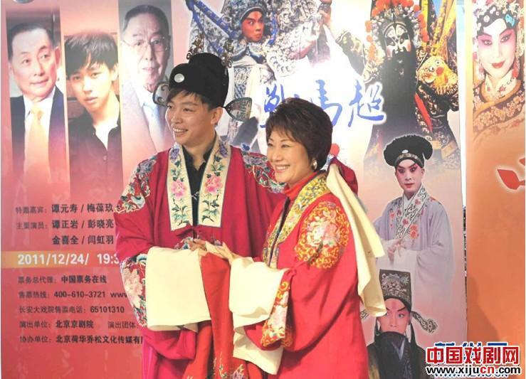塔门的第七代继承人谭正岩将于12月在北京举行一场特别的京剧表演。