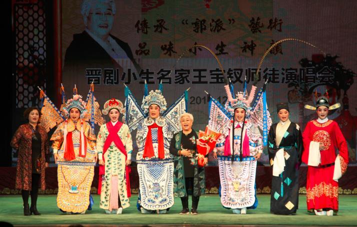 """""""国学""""艺术品位的传承与青年学生的魅力——王宝钗导师音乐会隆重举行"""